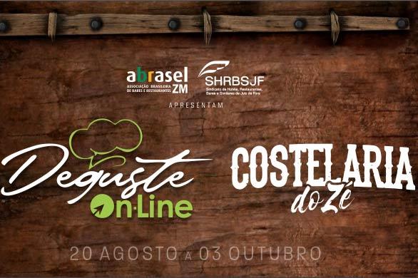 Imagem: Deguste JF – Costelaria do Zé