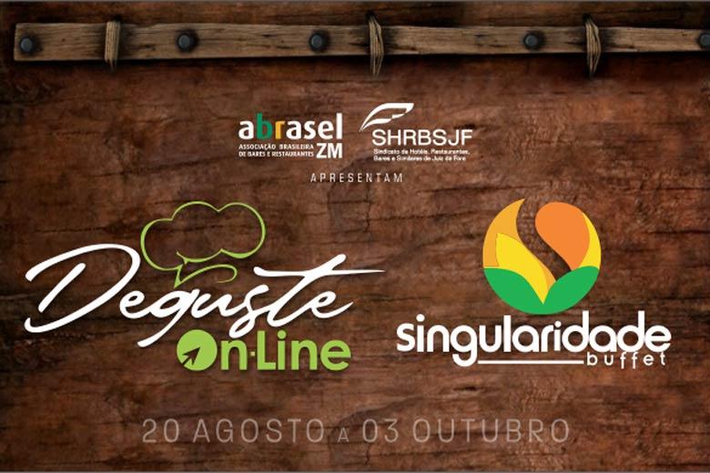 Imagem: Deguste Online – Singularidade