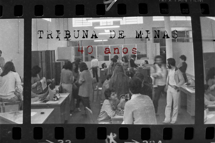 Imagem: Tribuna 40 anos: uma década de efervescência e novas ideias